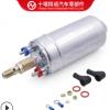 [十堰翔诺]汽车发动机配件电子燃油泵0580254044博世高压油泵总成