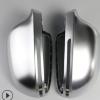 适用奥迪 A4LA3A5A6LQ3电镀亚光后视镜外壳改装银耳镀铬银耳B8