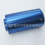工厂直销售 可重复使用全铝AN8接口燃油滤清器 全长109MM