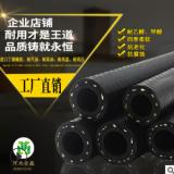 耐高温高压耐油橡胶软管汽车回油管耐腐蚀柴汽油管电喷燃油丁腈管