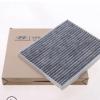 适用于现代IX35途胜名图朗动汽车空调滤芯清器 97133-2E250批发