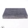 厂家批发凯美瑞空调滤清器卡罗拉锐志皇冠空调滤芯 87139-0N010