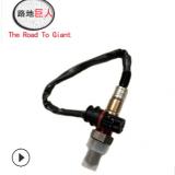 适用于宝马E90E91 03-13年前后氧传感器 汽车氧传感器11787547313