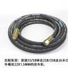 厂家定做新款黑猫360型高压洗车机水管 10米钢丝管 55/58型号齐全