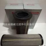 河北厂家生产批发 R928005660滤芯报价 油滤芯折叠滤芯 液压滤芯