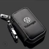 汽车钥匙包 适用于宝马奔驰现代奥迪大众丰田别克通用钥匙包/套