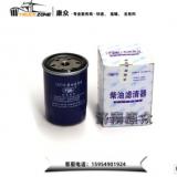 重汽豪沃howo轻卡配云内发动机柴油滤芯CX0708