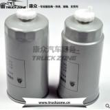 燃油粗滤器VG1092080052 柴油滤芯PL421
