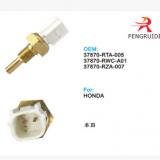 新的真正的本田冷却剂温度传感器水温度开关