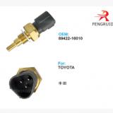 丰田卡罗拉的冷却剂温度传感器
