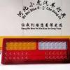 超声波江淮LED 后尾灯 厢式车集装箱车24v 货车挂车尾灯
