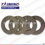 泰明摩擦 高耐磨离合器面片 厂家定制 量大优惠