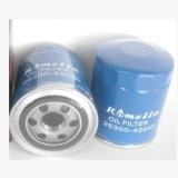 浙江汽车汽车机油滤清器 OEM 26300-42040