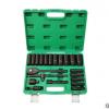 汽车修理工具套装多功能工具箱气动23件套装棘轮组合六角套筒