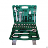 五金汽保工具维修工具40件套络钒钢铸造4S店机械厂专供工具箱