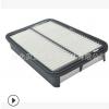 适用丰田花冠空气滤清器17801-1507017801-02030PP空气滤芯空气格
