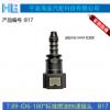 汽车7.89燃油管ID6直头快速接头输油管SAE管路油泵滤芯快插零配件