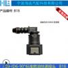 汽车7.89燃油管ID6弯头快速接头输油管SAE管路油泵滤芯快插零配件