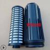 W13004 500054655 P7495厂家供应适配依维柯机油滤芯 OEM代工