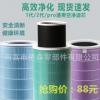 适配小米空气净化器滤芯1代/2代/2S抗菌版除甲醛防雾霾生活电器