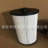 一汽解放J6领航版1105050-2007/A油水分离器纸芯现货供应