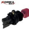 【Ebay速卖通亚马逊热卖汽配】Nissan汽车传感器OEM:32702-4E814