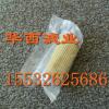 华西滤芯厂 直销 神钢滤清器 R36P0019 PT8372