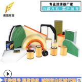 适用于640i宝马5系/GT空气滤芯空气格空气滤清器空滤空调滤清器