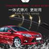 适用于一汽大众新宝来雨刮器胶条2016款16 2015 2013原装2012汽车