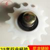 农业机械配件白色尼龙链轮16A/12A/10A
