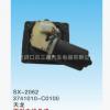 【厂家直销】雨刮电机总成3741010-C0100