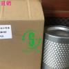 11403N-007油分芯11403N-007F1油气分离器37kw保养 配件精分芯