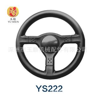 厂家生产聚氨酯叉车方向盘 可定做汽车方向盘卡丁车方向盘