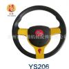 厂家生产客车通用方向盘 黑黄相间模拟工程车方向盘改装方向盘