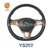厂家供应皮方向盘 各种款式方向盘 转向盘 赛车汽摩机械配件