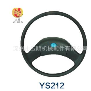 方向盘 赛车模拟方向盘 高档工程车农用机械配件方向盘