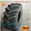 联合收割机轮胎10.0/75-15.3农业机械人字花纹轮胎