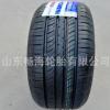 轿车轮胎195/60R15花冠赛拉图伊兰特比亚迪吉利远景力帆汽车轮胎