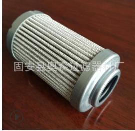 厂家供应液压过滤器芯 cs-070-m90-a CU040P25N滤芯