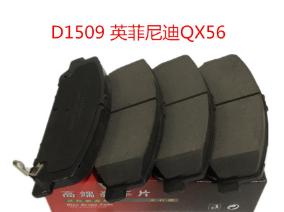 适配 英菲尼迪QX56前刹车片 克莱斯勒大捷龙陶瓷刹车片批发 D1509
