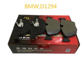 BMW:E70 BMW:X5刹车片前 3.0 BMW:X6 D1294 高端陶瓷刹车片