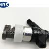 23670-09330适用于丰田财富海拉克斯1KD柴油喷油嘴喷油器