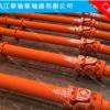 专业生产 SWC225加长型带轴套 十字轴式 万向联轴器 万向节传动轴