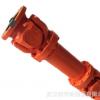 【厂家直销】SWC250WF型 十字轴式 万向联轴器 万向节传动轴