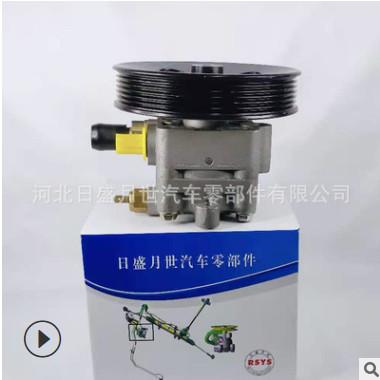 适用于三菱老款戈蓝4G69汽车转向助力泵方向机转向泵批发MN101061