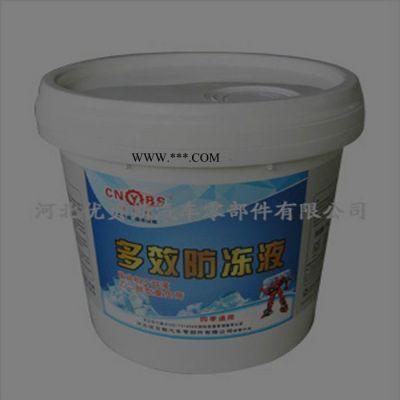 优贝斯汽车防冻液-35℃发动机冷却液     18KG