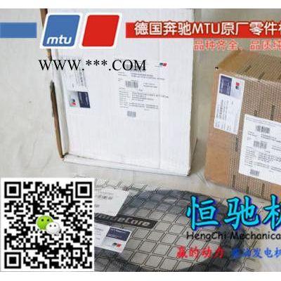 富豪沃尔沃发动机配件(涡轮增压器|增压器修理包) 沃尔沃富豪沃尔沃发动机配件大量现货