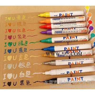油漆笔SA-101 中字补漆笔 签到笔 白色记号笔