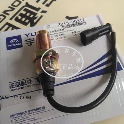 宇通客车配件 3813-00217 转速传感器 原厂配件