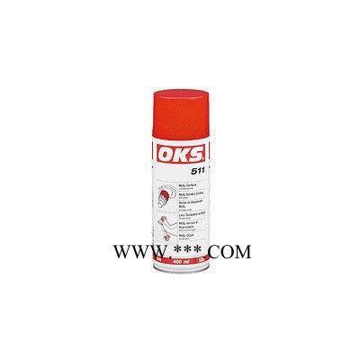 原装OKS 511 二硫化钼润滑涂料齿轮油 速干保护涂层